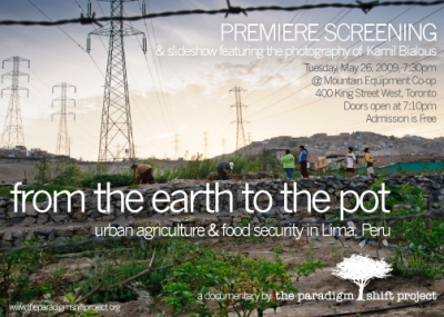 PSP Peru Screening.jpg